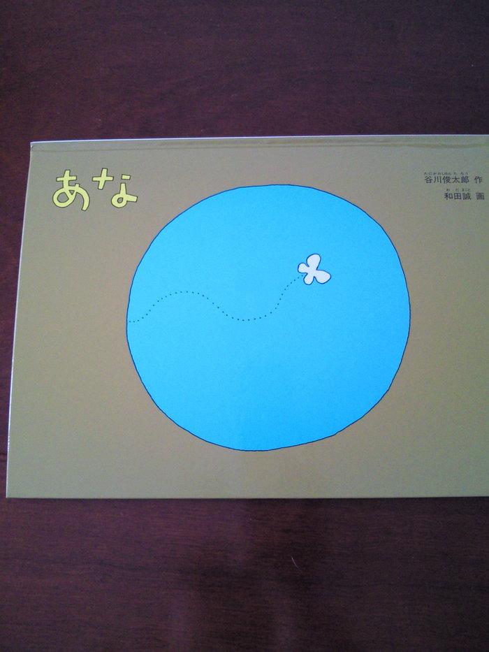 親子で絵本から人生の哲学を学ぶ!?子どもと一緒に読みたいオススメ絵本の画像2