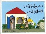 幼稚園・保育園にまつわる、オススメ絵本6冊!入園シーズンに、ぜひ♪の画像2