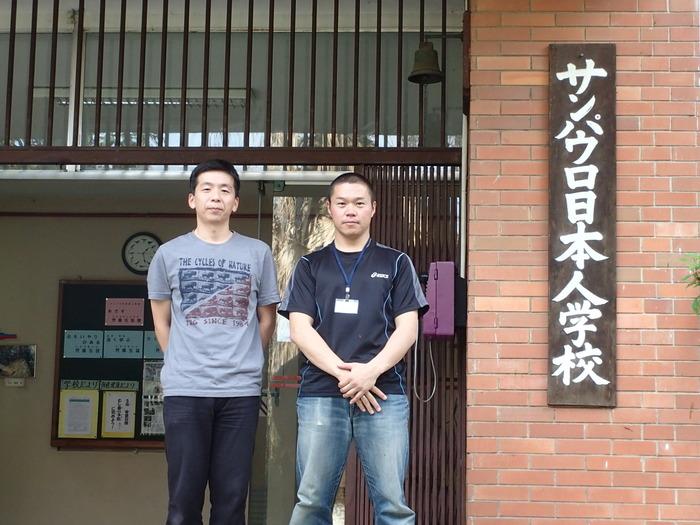 日本人より「もっと日本人」地球の反対側にある「日本人の学校」レポートvol,4の画像1