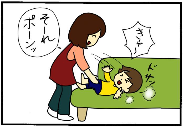 「抱っこ!」と言われる度に家事が止まっちゃう…そんな時は?の画像3