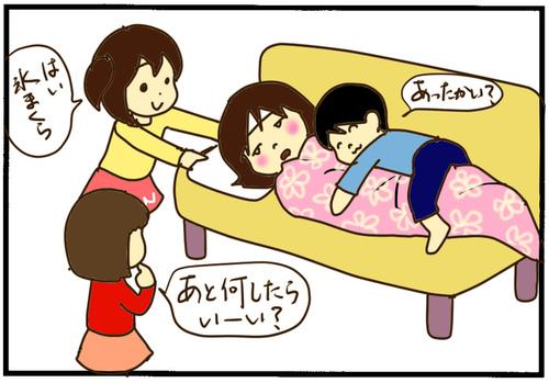 高熱で寝込む私に、薬をとってくれようとして…【No.8】じゃがころと愉快なこどもたち 子どもの看病2のタイトル画像