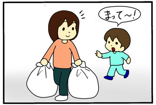 「ゴミ捨てを手伝うぞ!」張り切ってみたものの…最後は?【No.10】じゃがころと愉快なこどもたちのタイトル画像