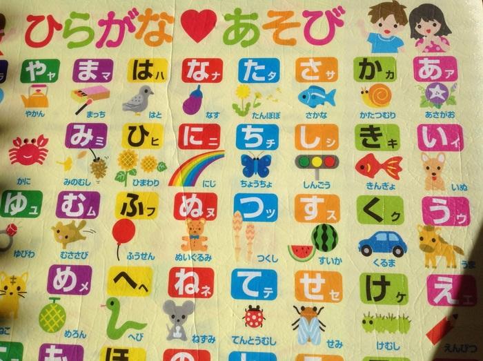 100円均一ダイソーで見つけた!安くて使いやすい子どものおもちゃ☆の画像1