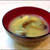 1日1杯のおみそ汁で、家族みんなが健康に!手軽に作れるおみそ汁のススメのタイトル画像