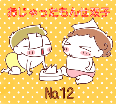 あの懐かしの昭和冷水機に挑戦したものの・・・!【No.12】おじゃったもんせ双子のタイトル画像