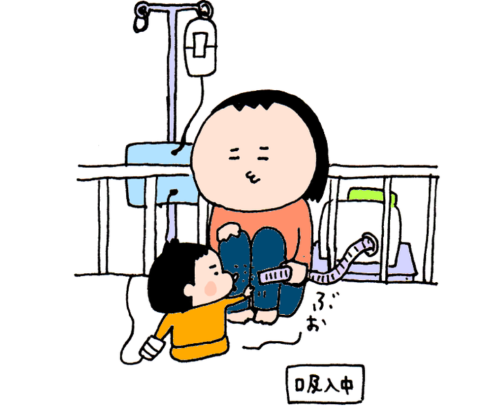 三度目の妊娠。即入院の危機!? ハナペコ絵日記 各種年代そろっています<2>の画像3