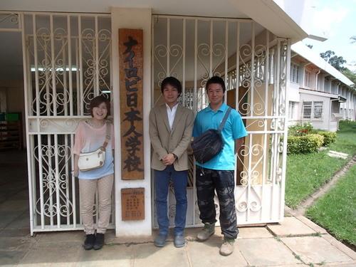 日本人より「もっと日本人?」アフリカの「日本人の学校」レポート。のタイトル画像