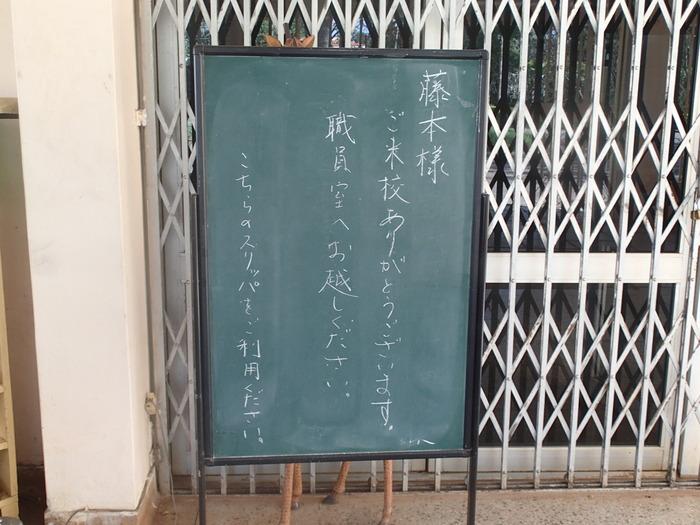日本人より「もっと日本人?」アフリカの「日本人の学校」レポート。の画像1