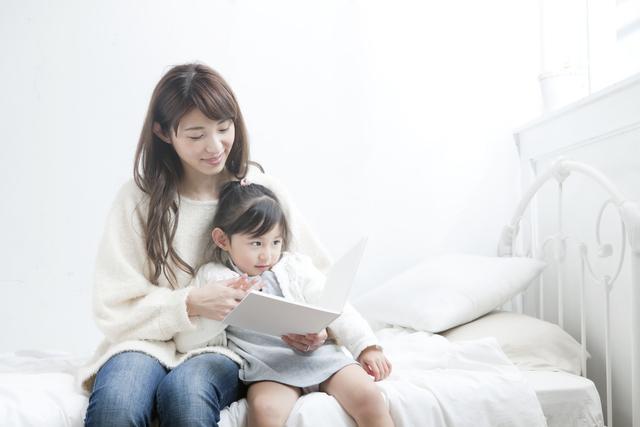ちょっと心がホッとする。今1番読みたい育児書!ぐりとぐらの中川李枝子『子どもはみんな問題児。』の画像1