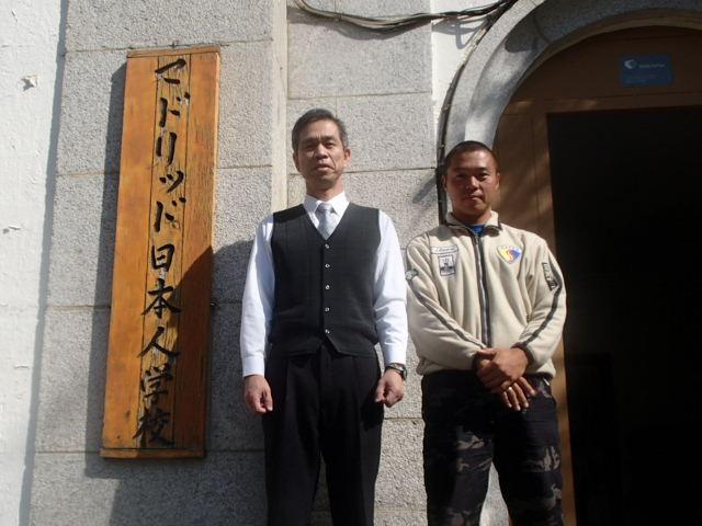 日本人より「もっと日本人?」ヨーロッパの「日本人の学校」レポートの画像3