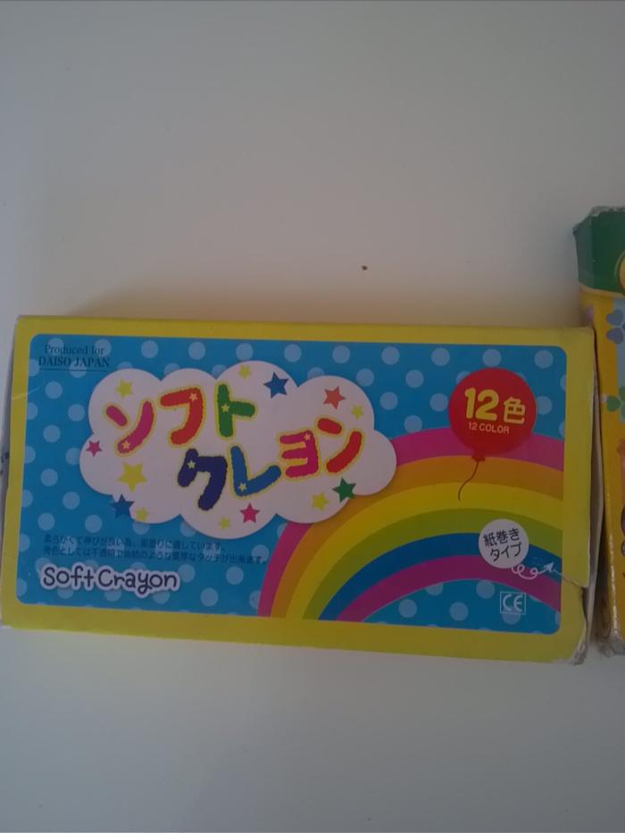 子どもの色彩感覚を豊かにするクレヨン遊びの画像2
