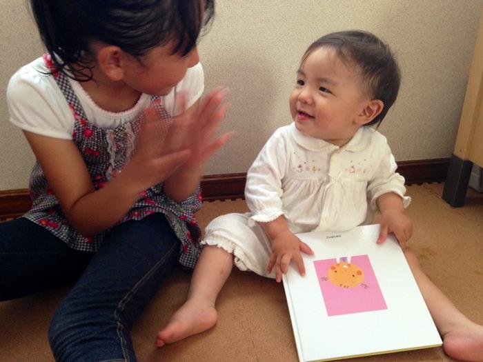 子どもを絵本嫌いにさせない!読み聞かせの4つのコツの画像1