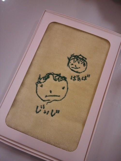 【敬老の日に!】子どもの描いた絵がタオルになる!?おじいちゃんおばあちゃんが絶対喜ぶプレゼントの画像2