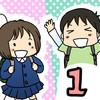 【新漫画連載スタート!】おやこぐらし 男・女・男・女の4人きょうだい育ててますのタイトル画像