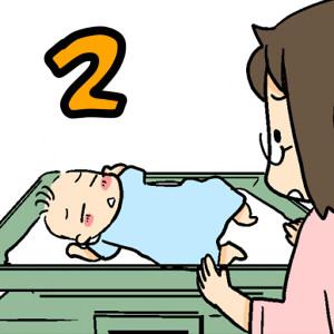 「おっぱい出るかな?」出産後、完全母乳を目指してみたけれど… ~おやこぐらし 授乳エピソード1~のタイトル画像