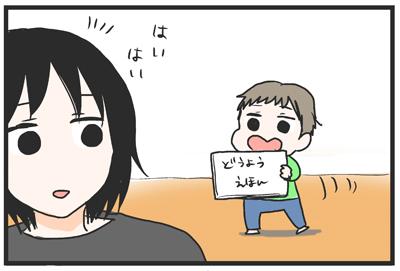見せて歌って弾く「〇〇えほん」をご紹介!~使った良かった 育GOODS(3)~の画像4