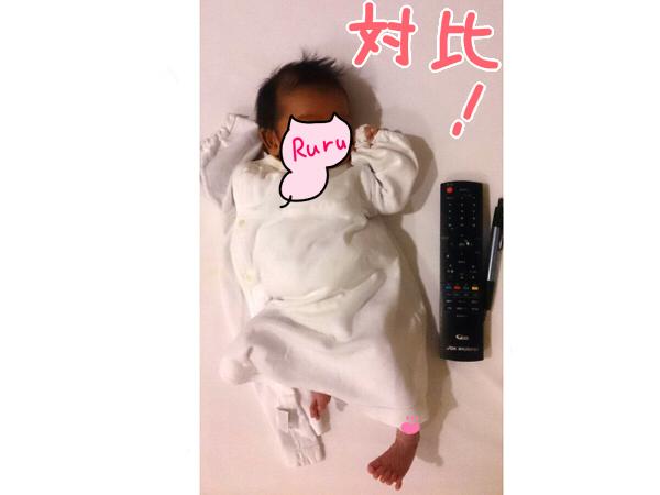 産後は感覚が変化する!?小さい新生児を目の前にすると…の画像3