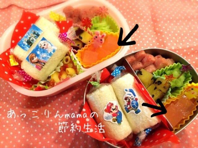 夏の子どものおやつに!お腹もすっきりキラキラ寒天ゼリーの画像6