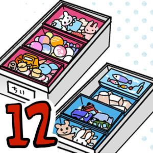 たくさんあるおもちゃ、どう片づける?みんなハッピーになる収納術♪ ~おやこぐらし12~のタイトル画像