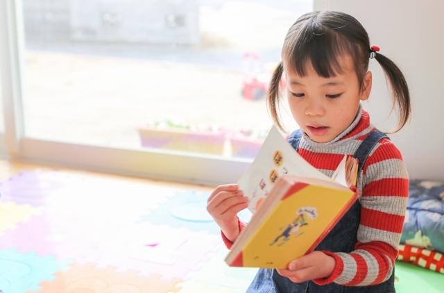 その教育、親のエゴになってない?本当に子どもの才能を引き出す「自分育て」のススメの画像1