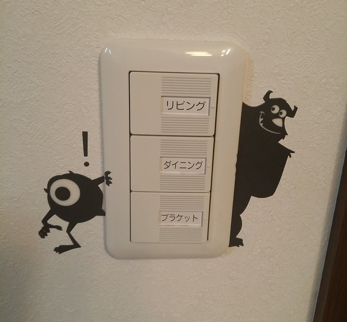 子どもも喜ぶ!スイッチ押すのが楽しくなる!おもしろステッカーの画像1