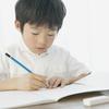 英語が苦手なママでも大丈夫?子どもと一緒にお家で英語を勉強する方法のタイトル画像