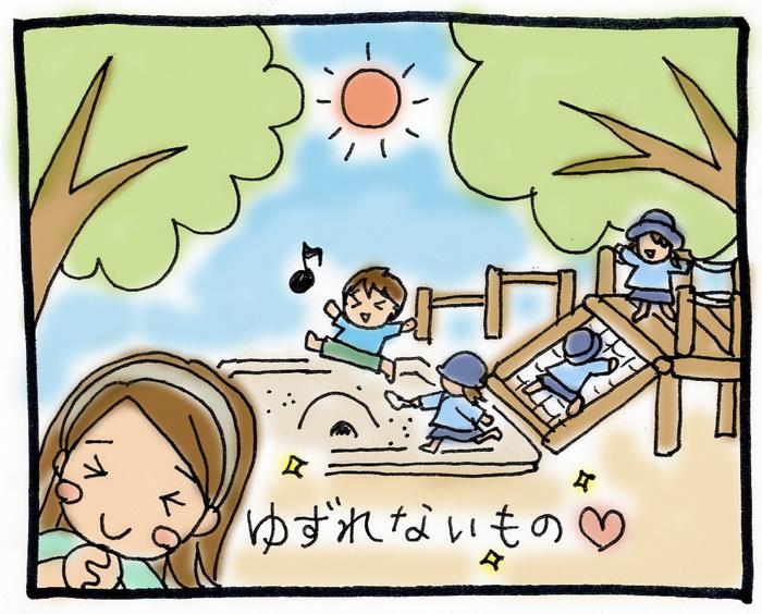【幼稚園選び体験談】子どもに合う幼稚園を選ぶポイントとは?の画像1