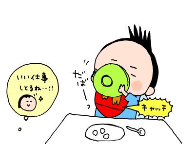 食べる実感は大事にしたい、でも食べこぼし対策が…。我が家の離乳食ライフその2 ハナペコ絵日記<12>の画像5