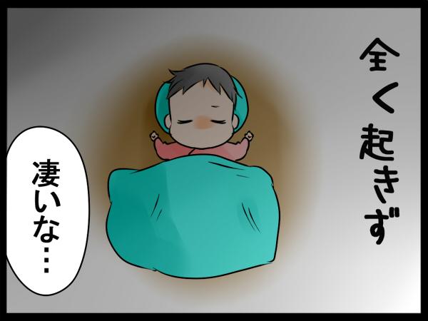 入園、妹誕生・・・環境変化が要因?急激に悪化した夜泣きは○○…~長女の夜泣き編 その3~の画像2