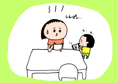離乳食につきものの、アノ悩み…どう向き合えば良い?我が家の離乳食ライフその3 ハナペコ絵日記<13>の画像3