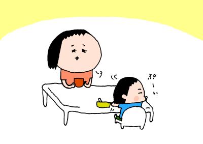 離乳食につきものの、アノ悩み…どう向き合えば良い?我が家の離乳食ライフその3 ハナペコ絵日記<13>の画像7