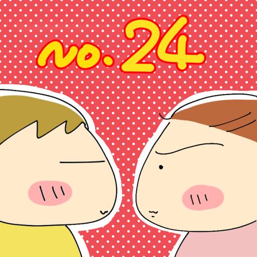 旅行では晩御飯満喫♪そこに立ちはだかる壁とは…!【No.24】おじゃったもんせ 双子初旅行シリーズ5のタイトル画像