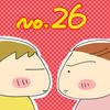 子どもがTVに夢中になっている…そんな時にも声が届く必殺技発見!!【No.26】おじゃったもんせ双子のタイトル画像