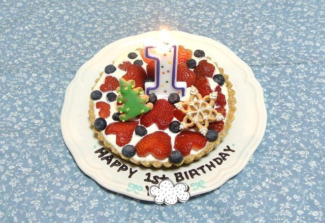 1歳のお誕生日、どんな風にお祝いする?我が家でした4つお祝いの画像1