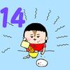 2歳手前遊び食べをするムスメ…これは譲れない!遊び食べに対する母の姿勢は ハナペコ絵日記<14>のタイトル画像