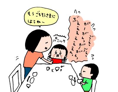 2歳手前遊び食べをするムスメ…これは譲れない!遊び食べに対する母の姿勢は ハナペコ絵日記<14>の画像12