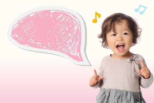 読みきかせが苦手でも大丈夫。子どもの語彙は「歌」で伸ばそう♪のタイトル画像