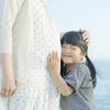 【2人目育児体験談】2人の子どもに平等でなくてもいい。同じだけの愛情をかけてあげようのタイトル画像
