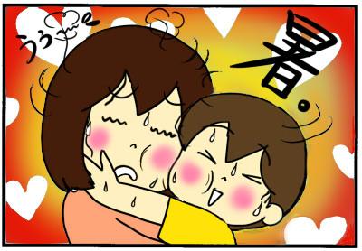 「ママ大好き~!」その愛ゆえに!?熱い抱擁が実は…の画像2