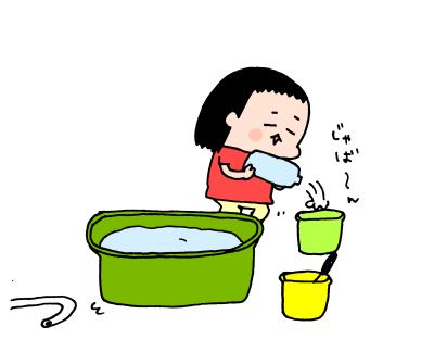 夏真っ盛り!2歳になる我が子、おうち水遊びは「○○型」!? ハナペコ絵日記<15>の画像4