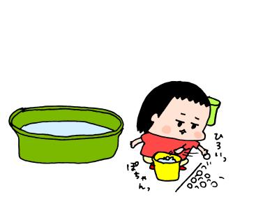 夏真っ盛り!2歳になる我が子、おうち水遊びは「○○型」!? ハナペコ絵日記<15>の画像9