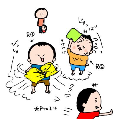 夏真っ盛り!2歳になる我が子、おうち水遊びは「○○型」!? ハナペコ絵日記<15>の画像14