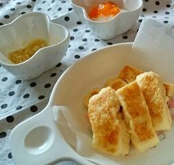 離乳食の簡単アレンジで脱マンネリ離乳食!の画像1
