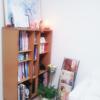【収納テクニック】本棚の隙間に簡単スッキリ!本棚の収納力がアップする方法のタイトル画像