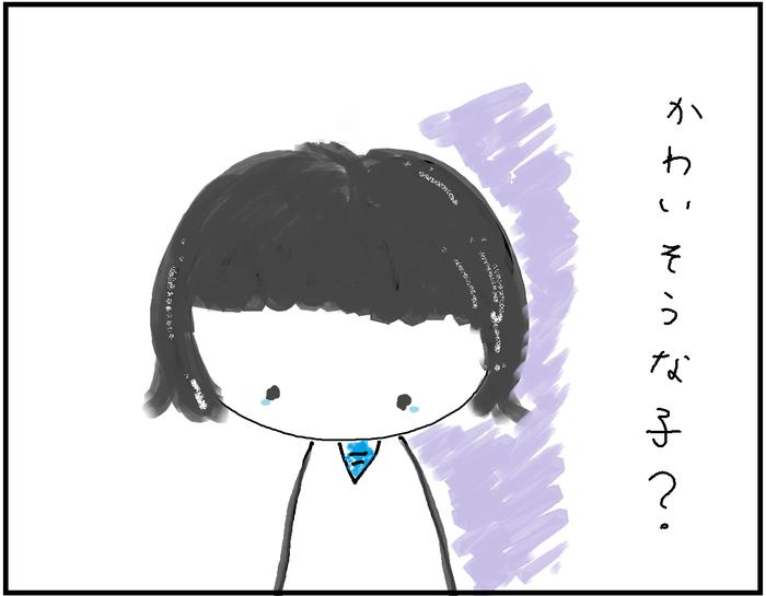 【体験談】場面緘黙症の末っ子を「かわいそうな子」にしないために、保育園の先生が言ってくれたことの画像2