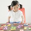 【幼児教育】英語教育成功のカギはパパを巻き込むこと?家族で英語を楽しもうのタイトル画像