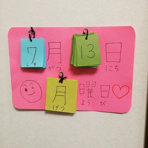 楽しく数字や曜日を勉強できる!親子で「手作り日めくりカレンダー」を作ろうのタイトル画像