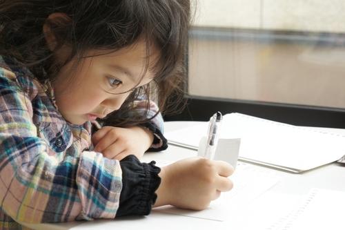 「勉強する力」よりも、一生使えるホンモノの「学ぶ力」を育む~学びを加速させる4つのステップとは~のタイトル画像