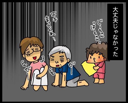 息子5歳、初めてのお泊まり。果たして「大丈夫」なのか!?と心配するも・・・~親BAKA日記 第4回~の画像3