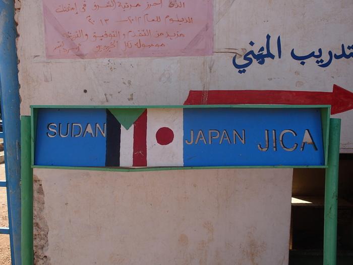 世界の学校を覗いてみよう!ホスピタリティが最高なスーダンの学校の画像4